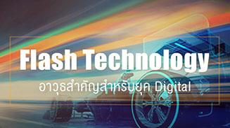Flash-Tec